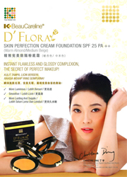 D'Flora Skin Perfection Cream Foundation SPF25 PA++